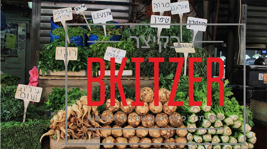 bkitzer